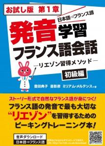 初級cover