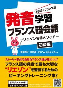 shokyu_cover1